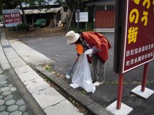 袋田クリーン大作戦 第3回(思い出浪漫館CS委員会)