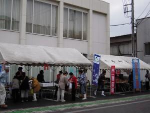 第10回 らっしゃい!!大子百円商店街
