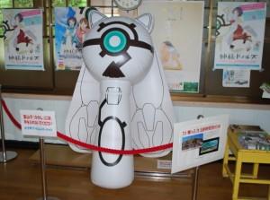 アニメ「神様ドォルズ」の案山子「玖吼理(ククリ)」大子町に現る?