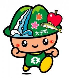 日本の名瀑「袋田の滝」キャラクターに愛称決定!