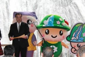 袋田の滝キャラクター「たき丸」誕生!発表会と奥久慈フォトコンテスト表彰式