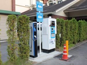 電気自動車向け充電スタンド設置のお知らせ